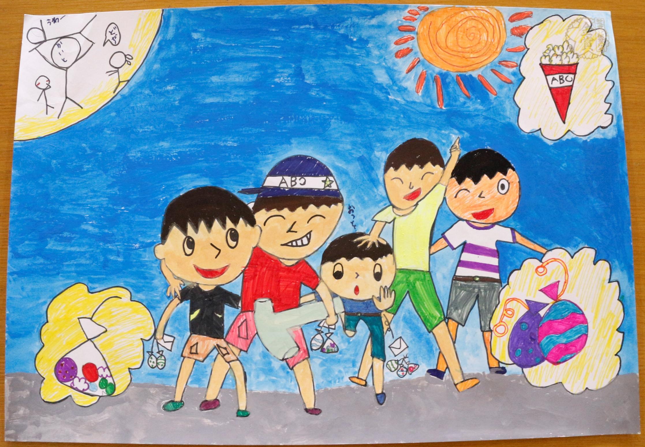 絵画金賞6